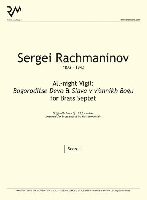Rachmaninov - Vigil title page