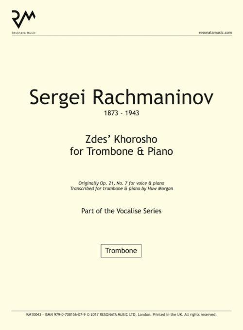 Rachmaninov - zdes trom inner cover